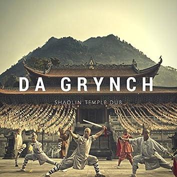 Shaolin Temple Dub (Remastered)