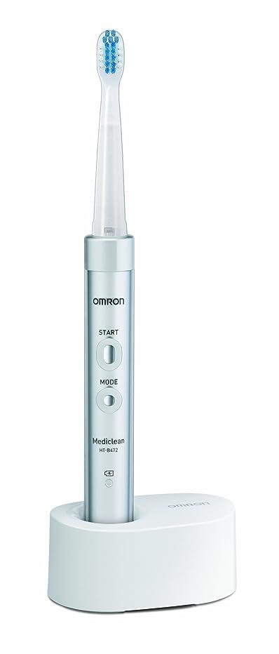 フィット蒸スチュワーデスオムロン 音波式電動歯ブラシ メディクリーン HT-B472