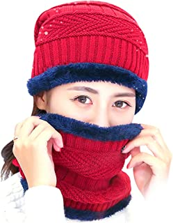 Winter Beanie Hat Scarf Set, Warm Soft Knit Hat Thick Fleece Lined Winter Knit Skull Cap Scarf for Men Women