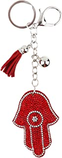 Prettyia Vintage Fatima Hand Pendant Chain Keychain Keyring Keyfob Jewelry Gift Delicate
