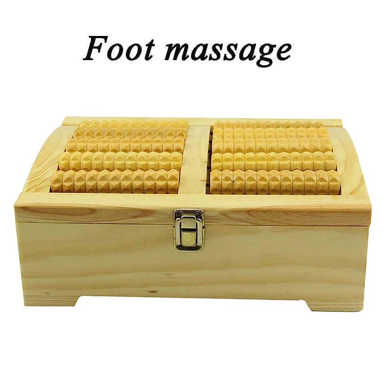 余韻驚きシエスタ足のマッサージトマッサージャーフットマッサージローラー、リラクゼーション、足の痛み、足底筋膜炎ストレスリリーフ