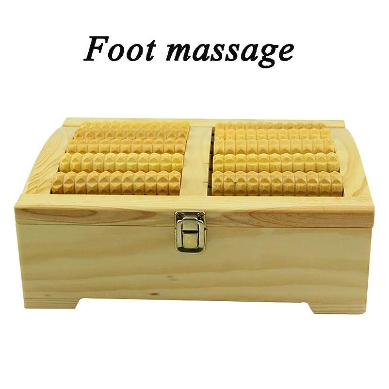 アカデミック故国ますます足のマッサージトマッサージャーフットマッサージローラー、リラクゼーション、足の痛み、足底筋膜炎ストレスリリーフ