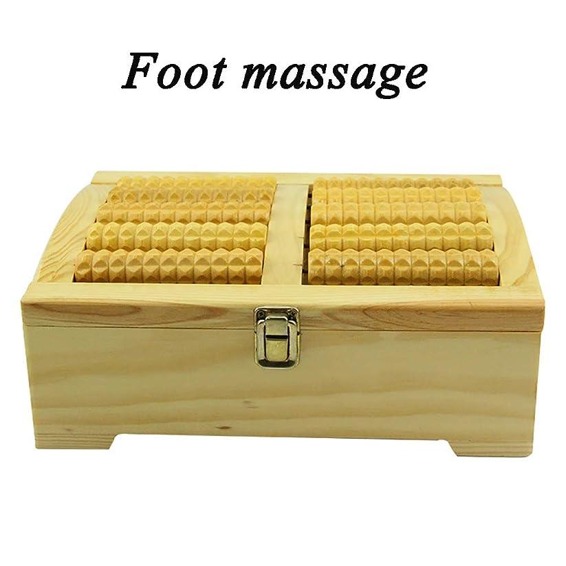劇場エジプト人別に足のマッサージトマッサージャーフットマッサージローラー、リラクゼーション、足の痛み、足底筋膜炎ストレスリリーフ