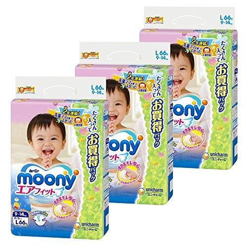 【テープ Lサイズ】ムーニーエアフィット オムツ (9~14kg)198枚 (66枚×3)