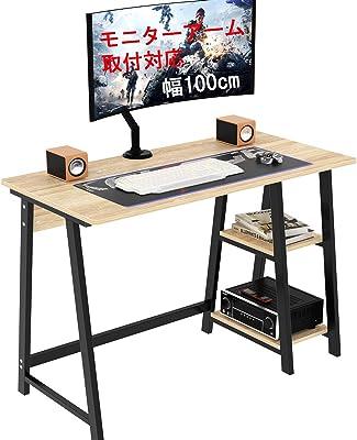 パソコンデスク 勉強デスク 勉強机 幅100cm モニターアーム取付対応 左右入り替え可能 収納棚付き 木製 ワークデスク PCデスク オフィスデスク 作業机 テレワーク用 組立簡単 一年保証 100×50×75cm