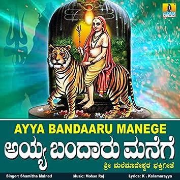 Ayya Bandaaru Manege - Single