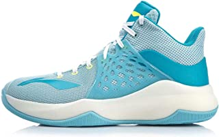 LI-NING Sonic Ⅶ Series CJ McCollum Men Professional Basketball Shoes Lining Mono Yarn Cushioning TPU Wearable Sport Shoes for Male ABAP019 ABPP029 ABAP033 ABAP077