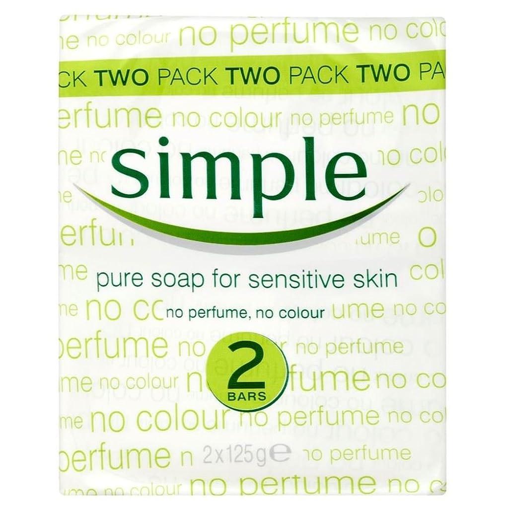 哲学娯楽消費するSimple Pure Soap for Sensitive Skin (2x125g) 敏感肌のためのシンプルな純粋な石鹸( 2X125G )