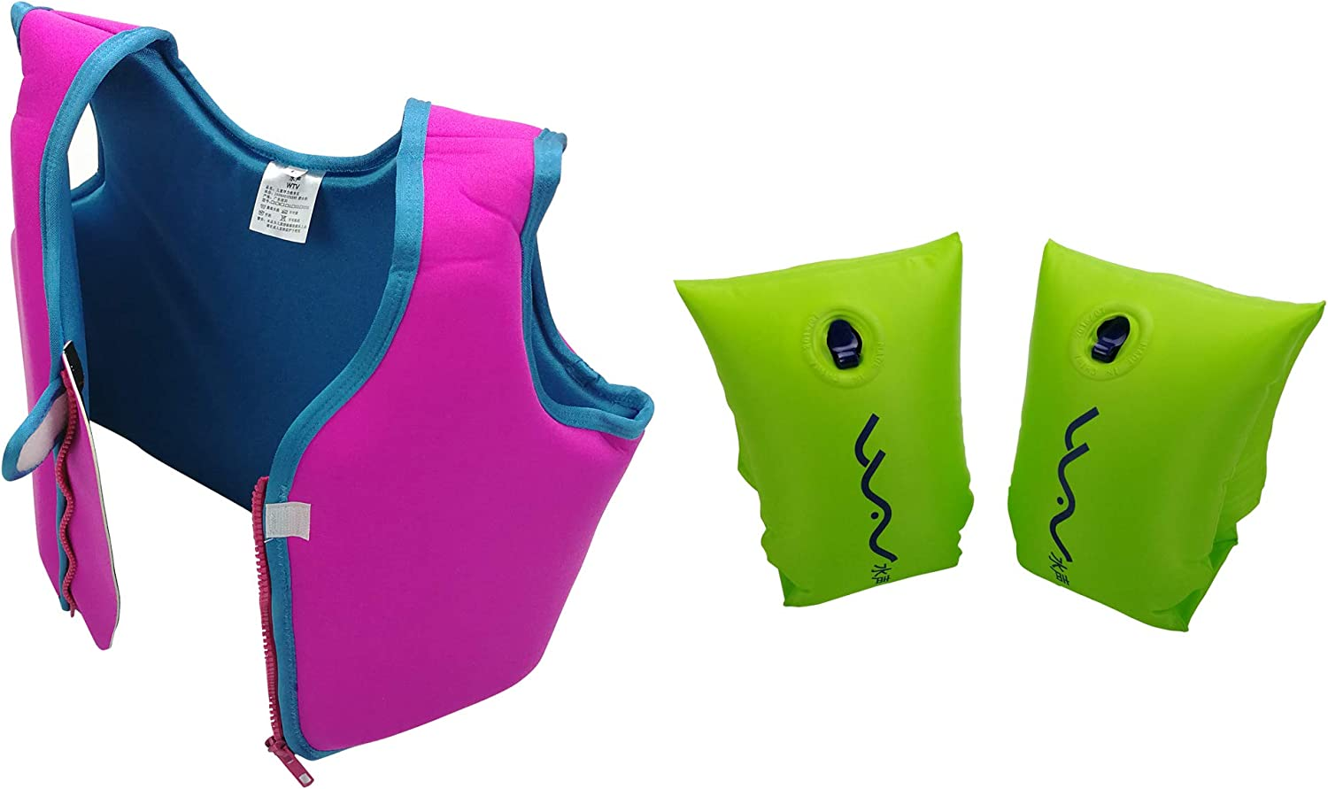 NEW MOON 007 Swim Arm Bands Floater with Holiday Swim Vest Float