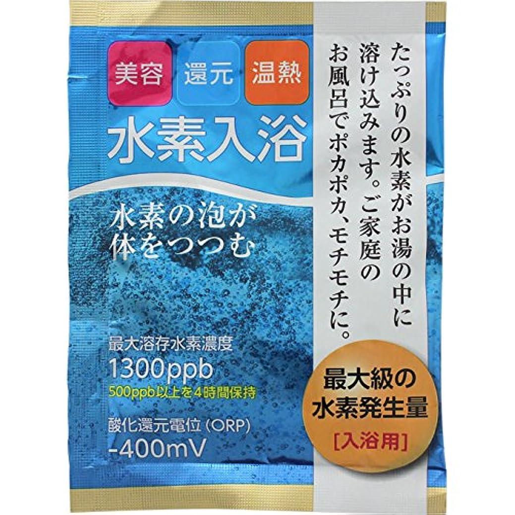 技術個人的に国勢調査ラディエンスジャパン 水素入浴 35g