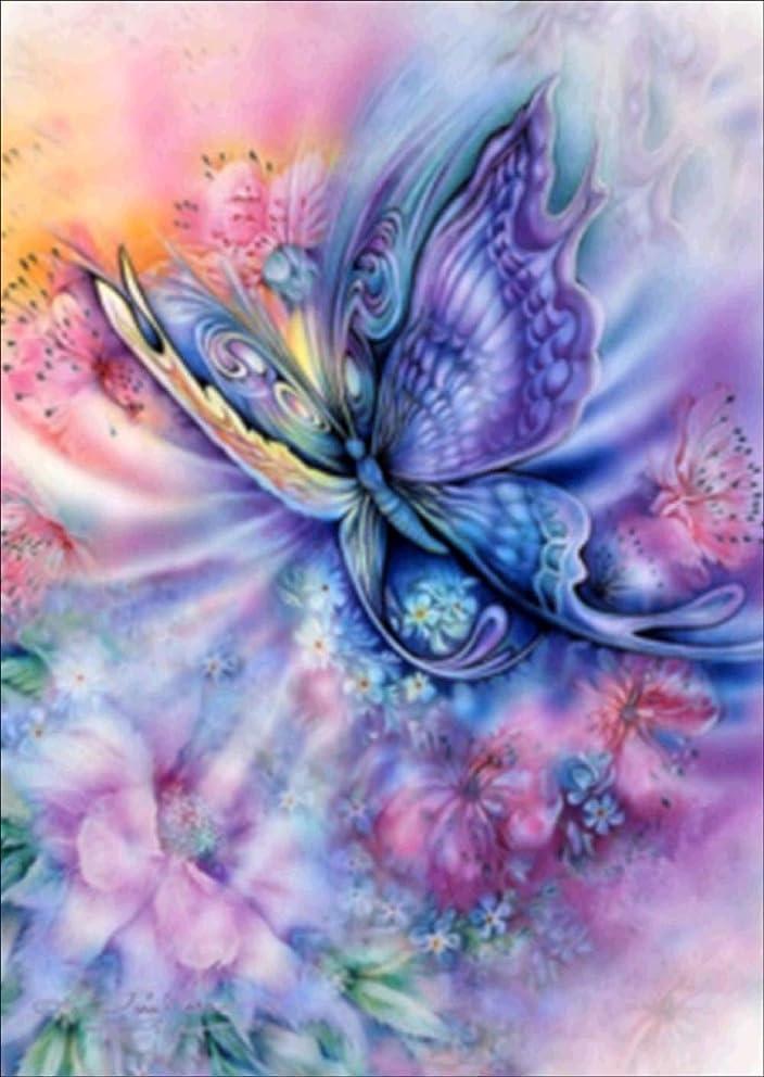 Purple Butterfly Diamond Painting Kits - PigBoss 5D Full Diamond Painting by Numbers - Crystal Diamond Dot Kits Home Decor Art Gift (11.8 x 15.7 inches)