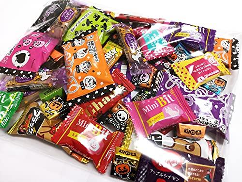【50個入】ハロウィン お菓子 チョコレート パイ ビスケット クッキー 詰め合わせ バラエティ アソートセット port townオリジナル (ランダムで50個入り)