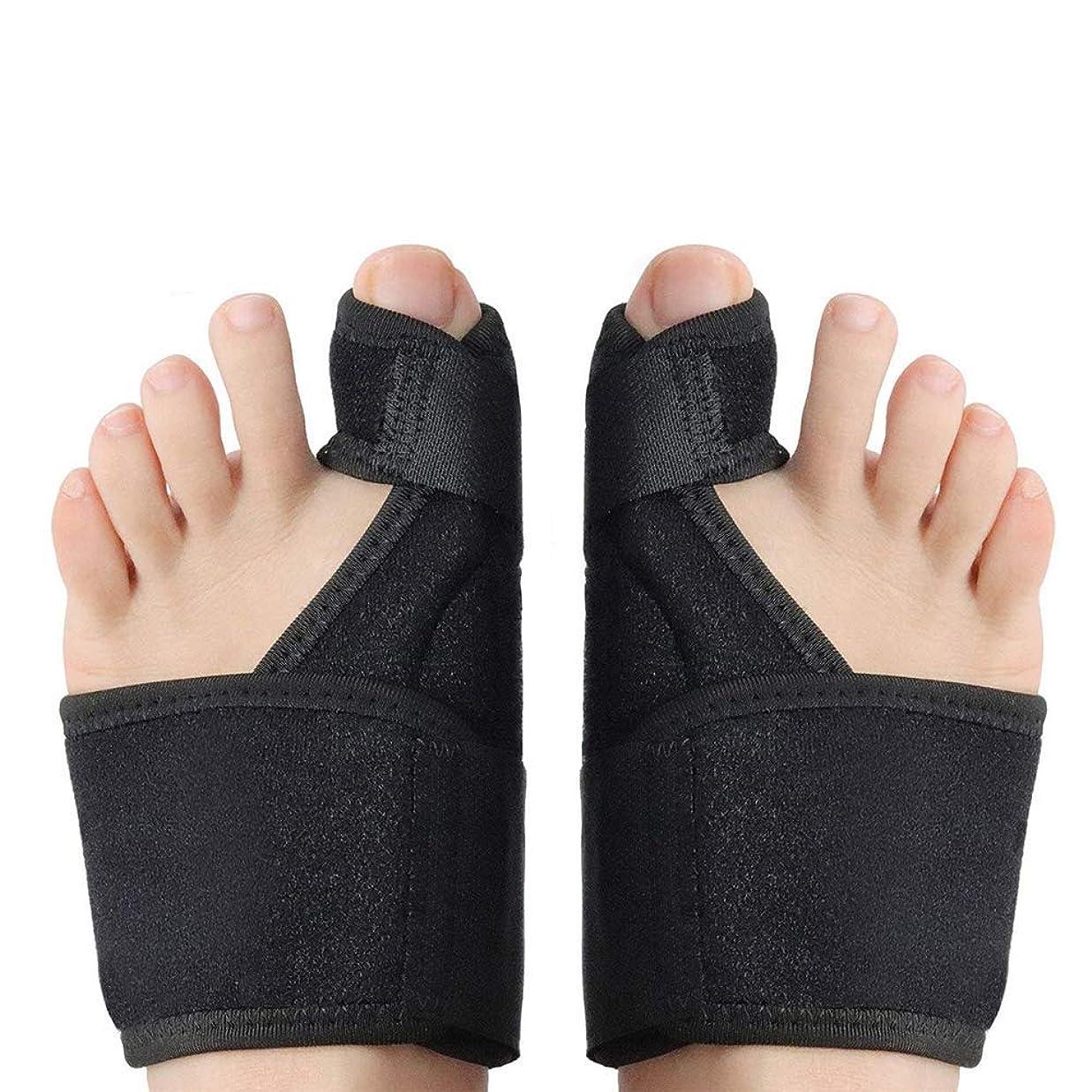 容量スリッパ開業医腱膜矯正および腱膜弛緩整形外科のつま先ストレイテナー御馳走して外反母趾装具快適な外反ベルトアップグレードパッケージ