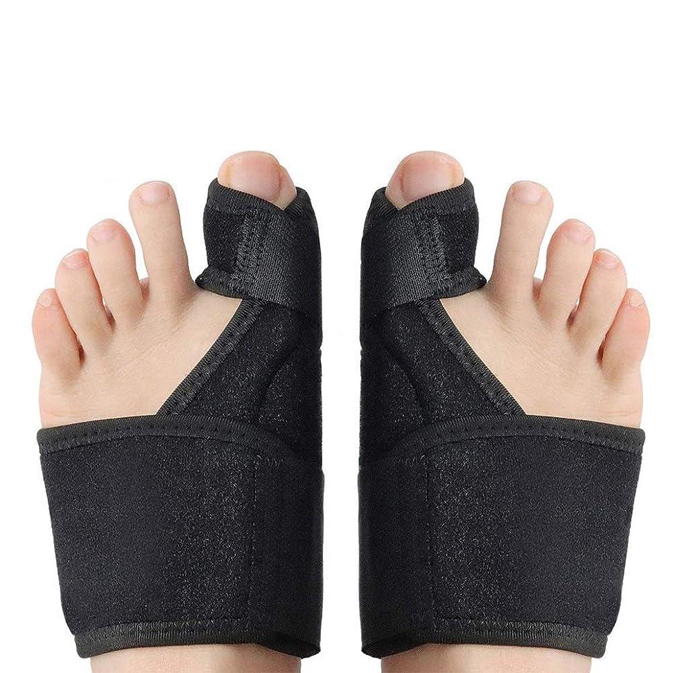 移住する広がり逸話腱膜矯正および腱膜弛緩整形外科のつま先ストレイテナー御馳走して外反母趾装具快適な外反ベルトアップグレードパッケージ