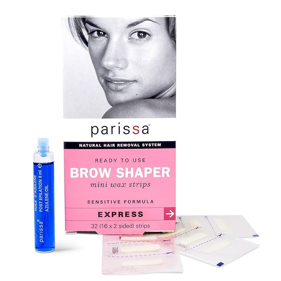 Parissa Eyebrow Shaper Wax Strip, 32 count