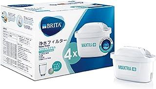 ブリタ 浄水 ポット カートリッジ マクストラ プラス 4個セット 【日本正規品】ピュアパフォーマンス