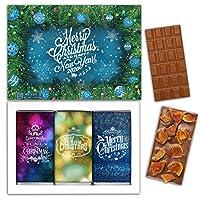 "DA CHOCOLATE お菓子のお土産MERRY CHRISTMASチョコレートセット1箱7.2x5.2 ""3オンス各チョコレート4x2"" (MILK Apricot Peanuts Cowberry)"