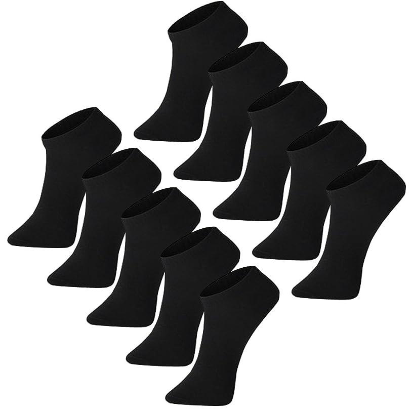 提出する知るスピン(アシュネル) Ashuneru 靴下 メンズ ショートソックス くるぶし ソックス スニーカーソックス アンクルソックス 抗菌防臭加工 25cm?28cm 10足セット