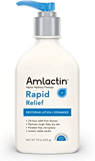 AMLACTIN Alpha-Hydroxy Ceramide Therapy Restoring Lotion, Fragrance Free 7.9 oz (Pack of 2)