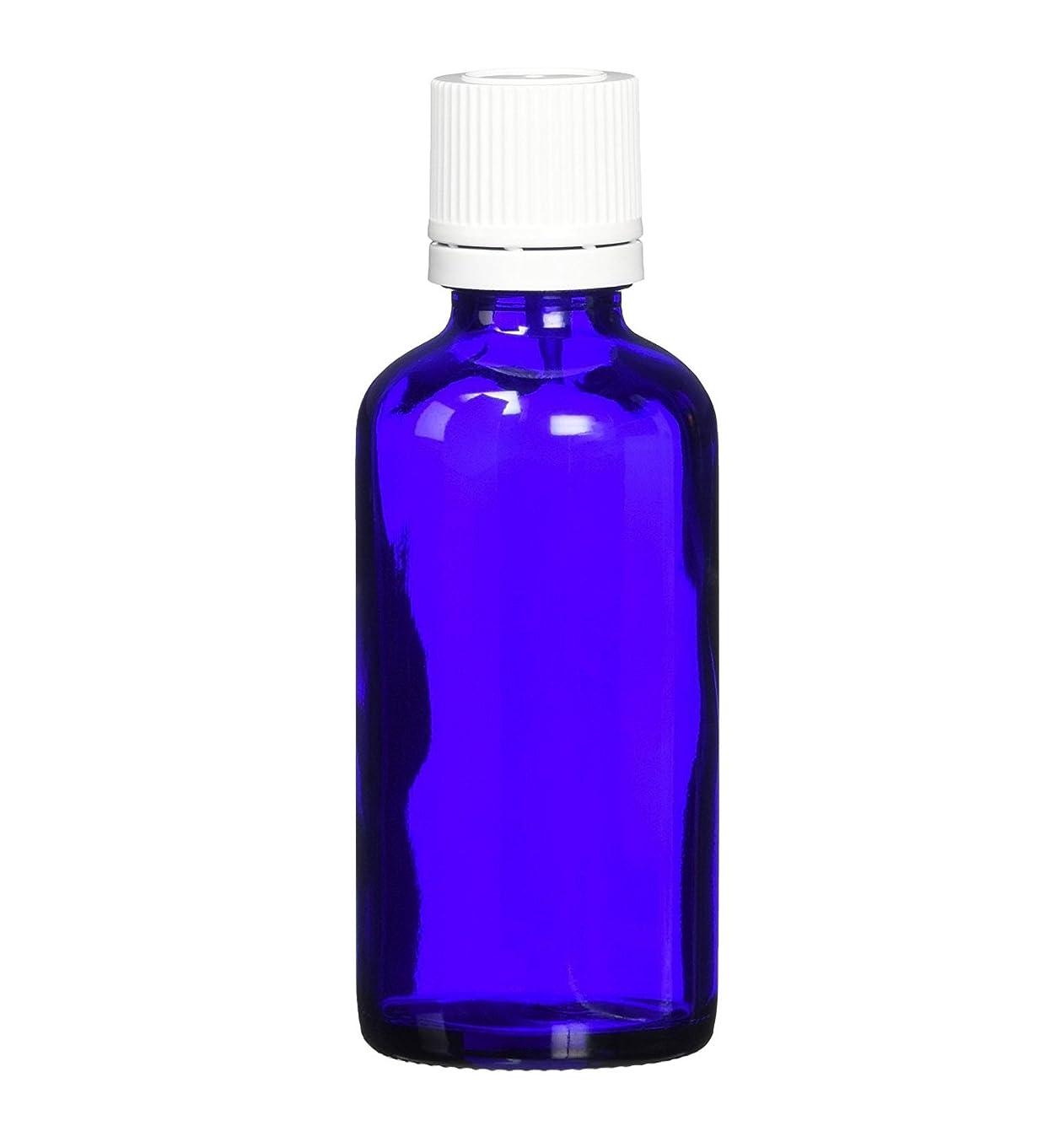 分析的なピル通常ease 遮光ビン ブルー 50ml(国産) ×5本