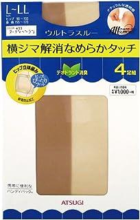 (アツギ)ATSUGI ウルトラスルー 4足組 L-LL ヌーディベージュ(433)