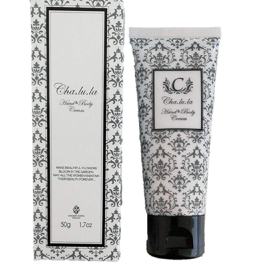 偽物懐疑的編集するシャルラ H&Bクリーム ノーブルブロッサムの香り ハンド&ボディークリーム 50g