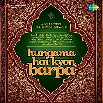 Hungama Hai Kyon Barpa