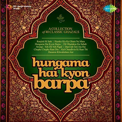 Ghulam Ali, Runa Laila & Jagjit Singh