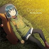 Distance【通常盤】