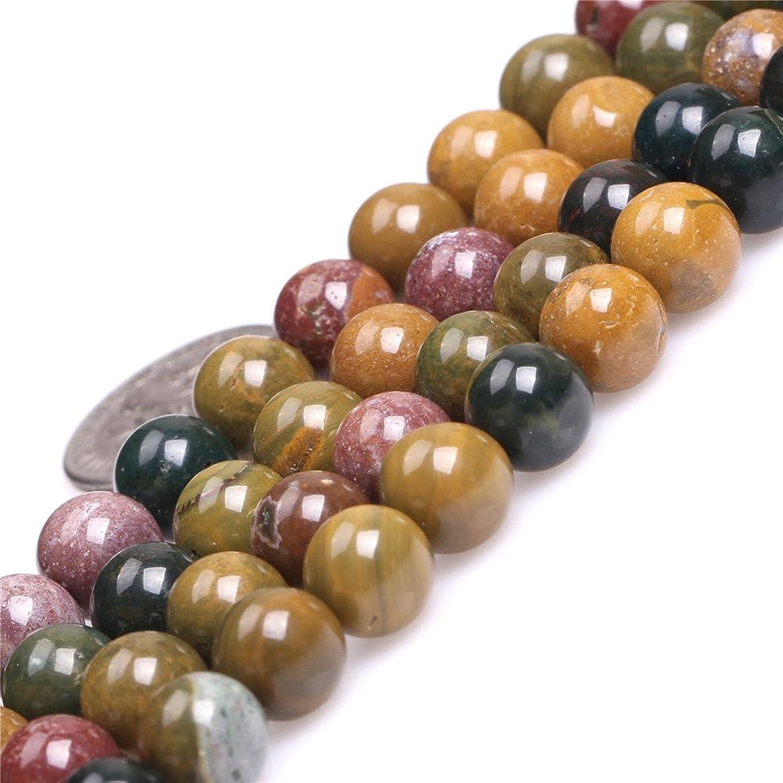 Yellow Ocean Jasper Beads for Jewelry Making Natural Gemstone Semi Precious 8mm Round 15