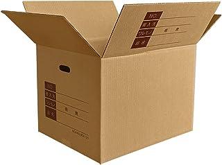 ボックスバンク ダンボール 引っ越し 段ボール箱 120サイズ(記入欄・取っ手穴付)10枚セット FD05-0010-d