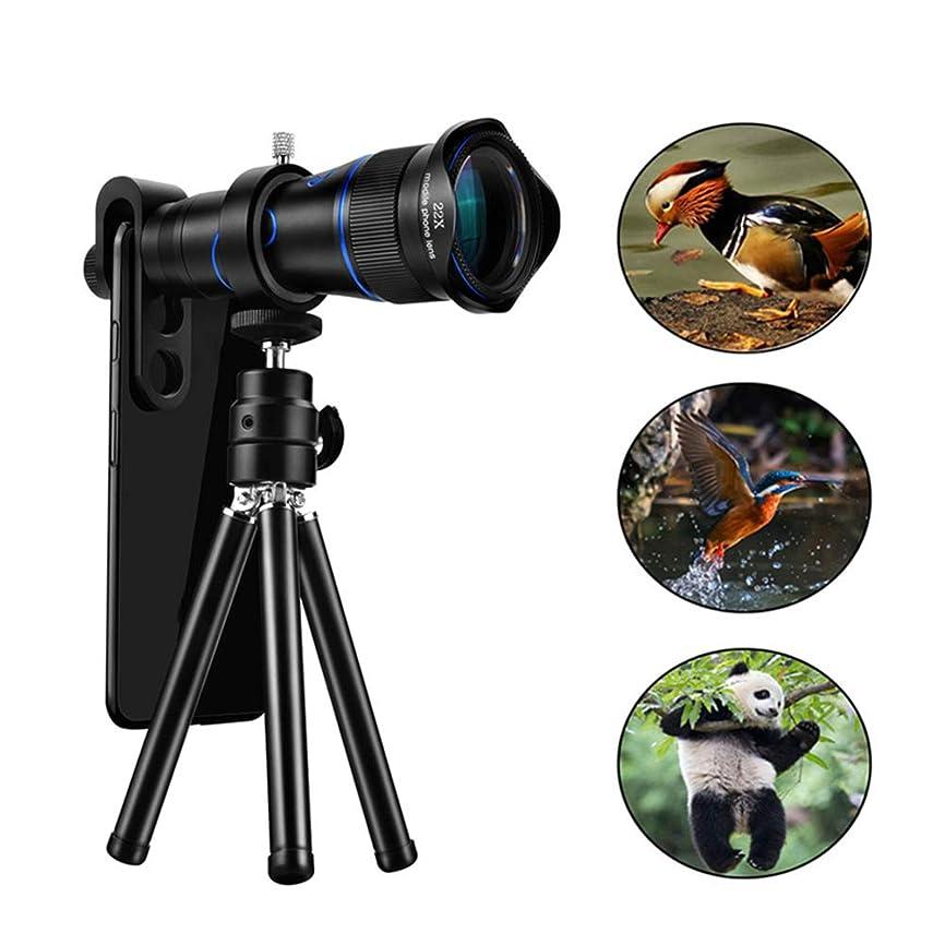 しがみつく応じる夢中MAI&BAO 単眼鏡 望遠鏡 カメラレンズ 22倍 柔軟 カメラ三脚 試合 コンサート 観光 動物愛好家 ニュースレポーター 長距離撮影