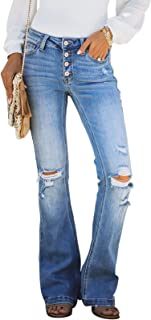 Astylish Women's Ripped Destroyed Flare Mid Rise Button Bell Bottom Jeans Denim Pants