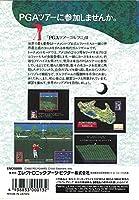 PGAツアーゴルフ2 MD 【メガドライブ】