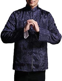 Interact China Chinese Tai Chi Kungfu Reversible Blue/Silver Jacket Blazer 100% Silk Brocade #103 + Free Magazine