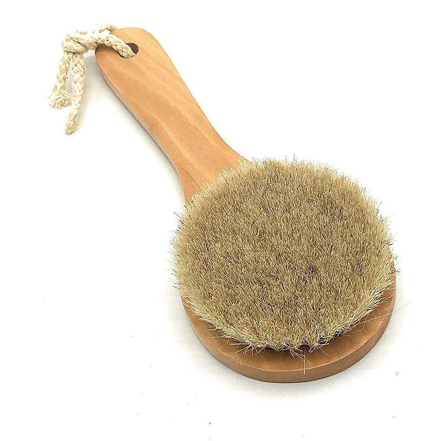 個人的な進む黒くする馬毛ボディブラシ 木製 短柄 足を洗う お風呂用 体洗い 女性 角質除去 柔らかい 美肌 (馬毛ボディブラシ)