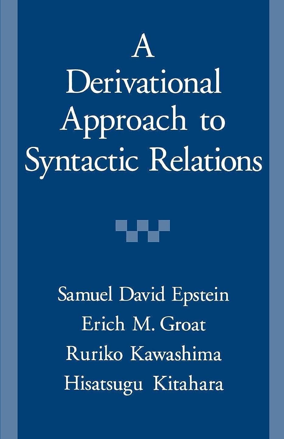 ページ吸う仲間、同僚A Derivational Approach to Syntactic Relations
