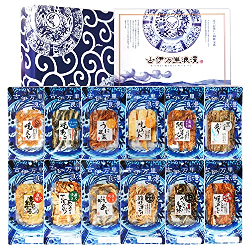父の日 ギフト プレゼント 古伊万里浪漫 日本酒党12選 おつまみギフトセット 12個入