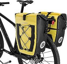 ROCKBROS(ロックブロス)サイドバック リアバッグ 自転車 キャリアバッグ パニアバッグ 防水 大容量 20L 40L 1個 2個セット