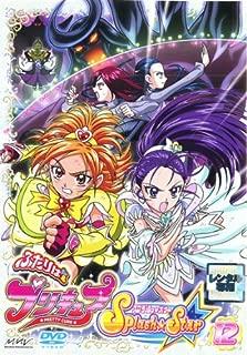 ふたりはプリキュア Splash☆Star 12(第44話 第46話) [レンタル落ち]
