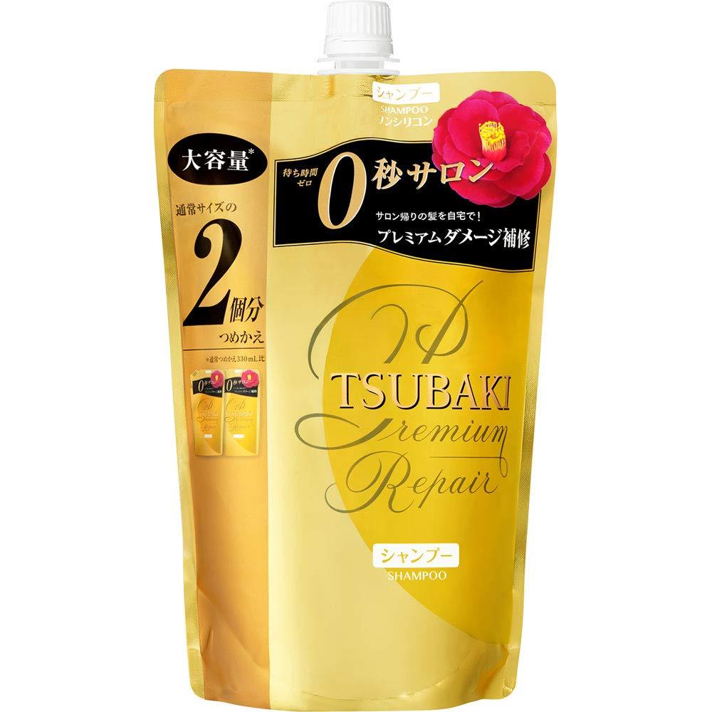 Max 48% OFF Set of 10 TSUBAKI Premium Repair 660ml OFFicial store Shampoo Refill