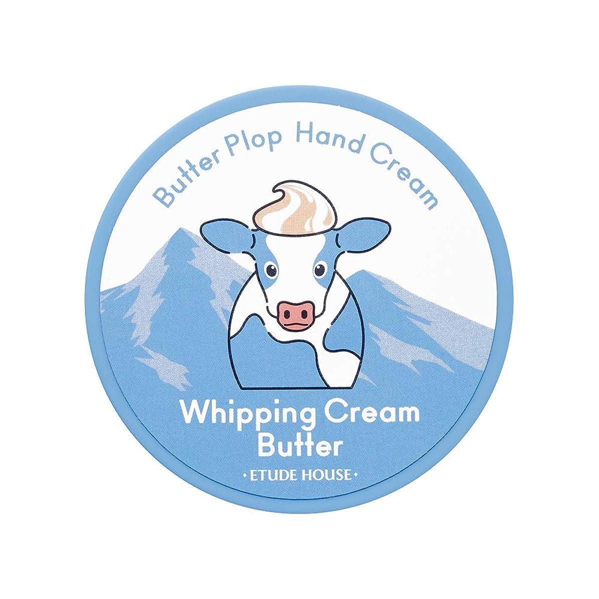 太平洋諸島エントリ医療過誤エチュードハウス(ETUDE HOUSE) バターハンドクリーム #2[手荒れ 保湿 バターハンドクリーム]