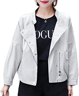Macondoo Women's Fashion Faux Leather Coat Biker Oversize Jacket