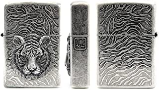 Zippo Tiger Eye Nickel Lighter Made in USA/Genuine and Original Packing