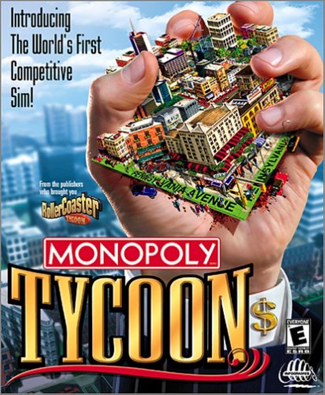 勇敢な深い敬意Monopoly Tycoon (輸入版)