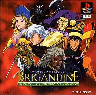 Brigandine Grand Edition Playstation[Japan Import]