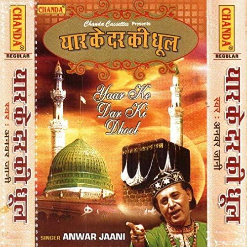 Anwar Jani
