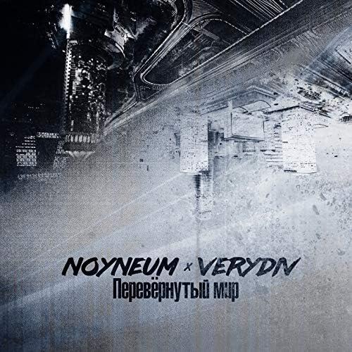 Noyneum & Verydiv