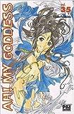 Ah ! My Goddess - Tome 35 de FUJISHIMA Kôsuke ( 20 février 2008 ) - 20/02/2008