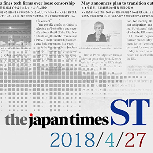 Couverture de The Japan Times ST 4月27日号